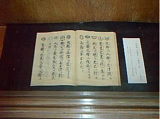 kniha- text Katayama Hisajasu