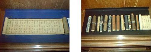 svitky – text Katajama Hisajasu