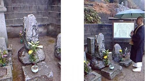 hrob Katajama Hisajasua