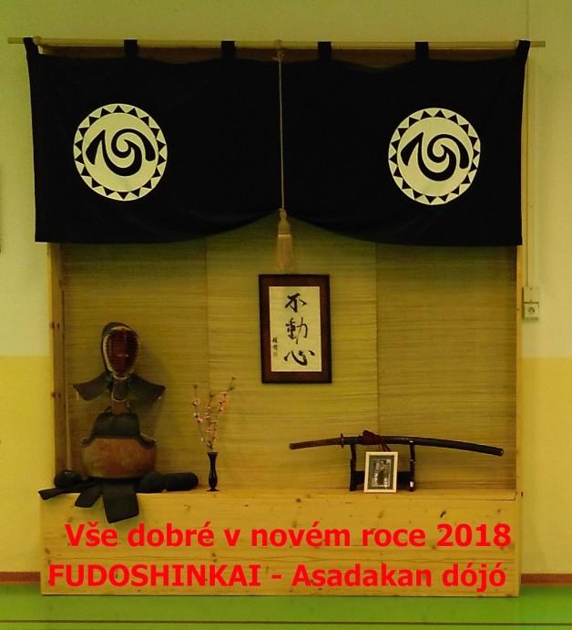 pf_2018_fudoshinkai.jpg